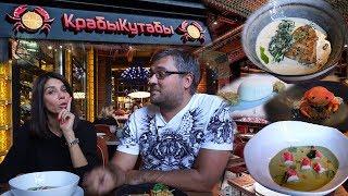 Обзор заведения КрабыКутабы Москва. Ресторан от Раппопорта в DEPO. Интересное сочетание;) #PRostoEda