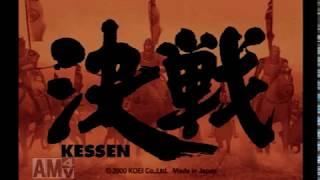 PS2【 決戦KESSEN プレイ動画】東軍 杭瀬川遭遇戦
