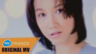 ฝันร้ายสักคืน : กรพินธุ์ [Official MV]