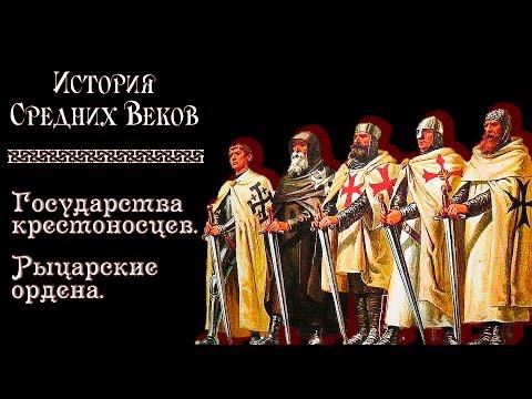 § 42. Восточный поход Александра Македонского и