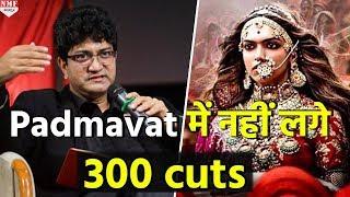 Padmavat पर Prasoon Joshi की सफाई, 300 Cuts की बात गलत