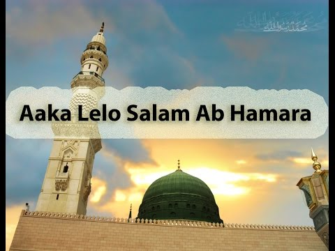 Best Voice Ever Aaka Lelo Salam Ab Hamara Must Listen Vocals Version