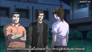 Initial D ภาค 6 ตอนที่ 01 ซับไทย