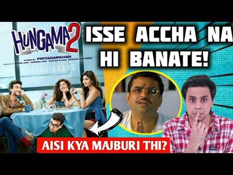 Hungama 2 Trailer Review | Disney+ | Paresh Rawal | Priyadarshan | RJ Raunak | Baua