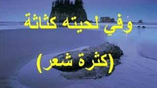 Mohammad (Sala Allah 3alaih wa sallam) Description وصف النبي