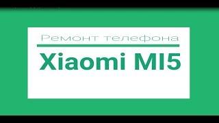 Прошивка Xiaomi MI5 через тест-поинт (testpoint) или как попасть в режим EDL