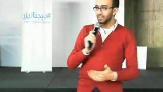 التسويق | احمد عادل | ديجتاليزر | Marketing | Ahmed Adel | #ديجتاليزر