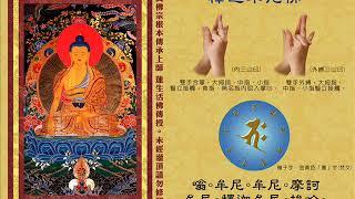 2018-05-20釋迦牟尼佛  Shakyamuni Buddha