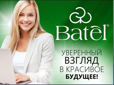 Презентация компании Батэль  М  Логиновских 28 04 15