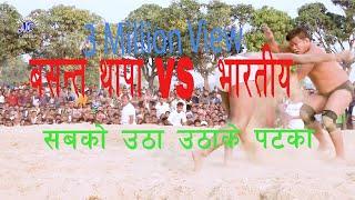 मैथिली दंगल || Maithili Dangal ll Basant Thapa Shankar Thapa Guga Pahalwan