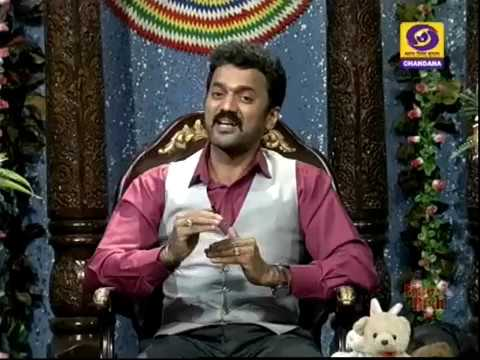 Margadarshana | 03 Jan 19 | DD Chandana