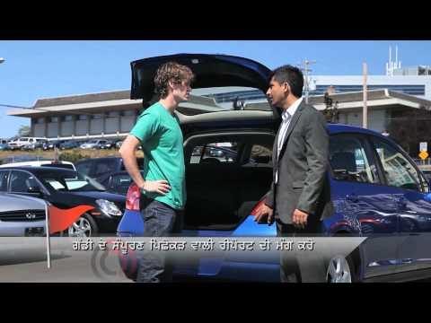 Buying a Car: At the Dealership (Punjabi version)