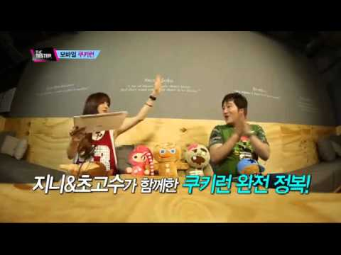 130625 Zinni on The Tester
