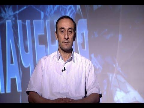 Армяне или хаи? Маски сорваны