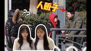 [感动主义]大白天看到小男子被拐的中国市民反应是..?(韩国人看中国社会实验视频)[无聊的韩国姐妹]
