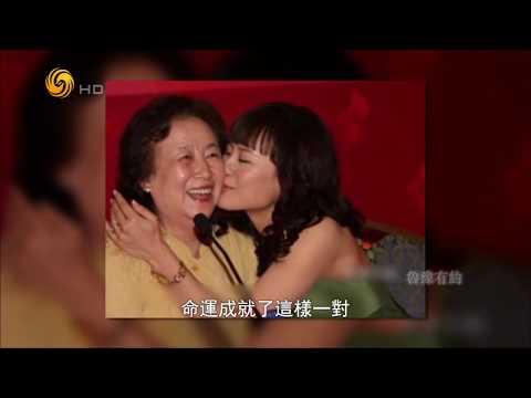 《魯豫有約》陳沖�鄔�梅——雙艷傳奇三�年  20181218