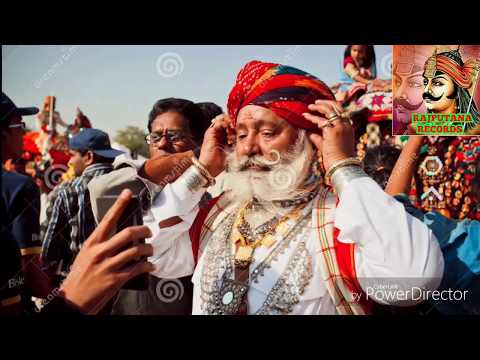 Rajput Baraat | New Rajputana Song 2018 | Satish Rana | RAJPUTANA RECORDS