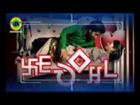 New Ho Munda Film I_LOVE_YOU__JSM_ BiZ TecH And NewS