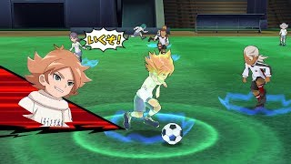 Inazuma Eleven Go Strikers 2013 Hakuren Ares Vs Neo Japan Wii 1080p (Dolphin/Gameplay)