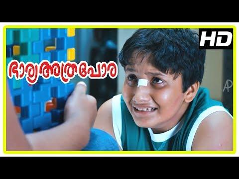 Bharya Athra Pora Movie Scenes   Master Ken realise his mistake   Jayaram   Gopika