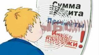 видео Автокредит РН Банк в Автосалоне Центральный