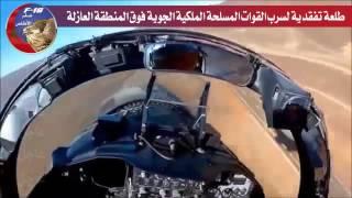 عاجل البوليزايو تهرب من بير لحلو بعد رؤية الطائرات الحربية المغربية شاهد تنمتع و افتخريا مغربي