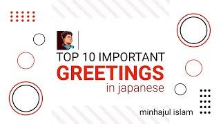 Top 10 Japanese Greetings || Bangla || Minhajul Islam Images