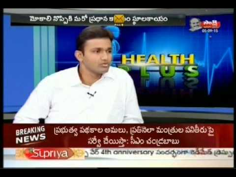WATCH Dr Anil Kumar Reddy,Consultant Orthopedic Surgeon,Sunshine Hospital  Talk About Arthritis