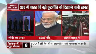 What happened when PM Modi, Pakistan's Imran Khan shared SCO stage