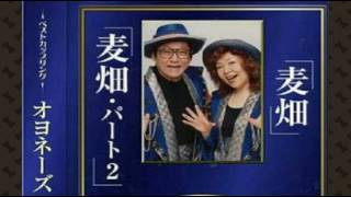 Singer : こてつちゃん Title : 麦畑・パート2 せつさんから、リクエス...