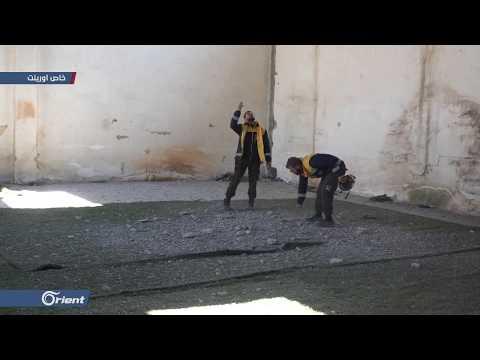 ميلشيا أسد الطائفية تستهدف مركزا للدفاع المدني بمدينة عندان شمال حلب  - 18:54-2019 / 11 / 5