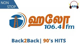 Back2Back|NON STOP| TAMIL HITS|90's HITS| HELLO FM HITS|CAR RIDE screenshot 5