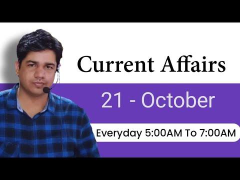 21 Oct | Current Affairs Live Class || GK Subhash charan