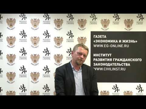 видео: Максим Кульков. У судьи уже есть мнение: как преодолеть предвзятость