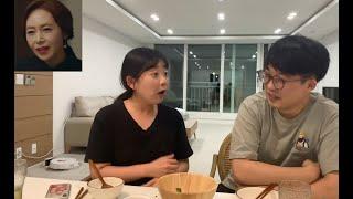 한글날 연휴 Vlog (홈술, 홈파티, 광교산, 형제봉…
