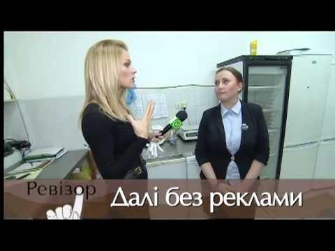 порно черкассы украина знакомства