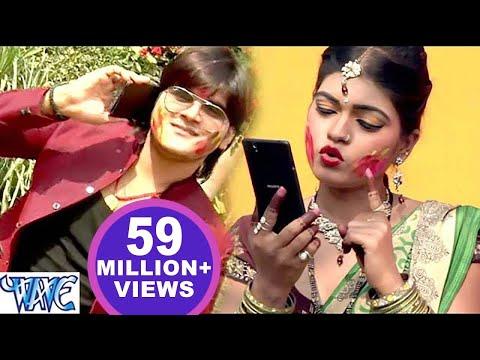 होली में चोली के हुक ना खुली - Lasar Fasar Holi Me - Nisha Dubey - Bhojpuri  Holi Songs 2016 new