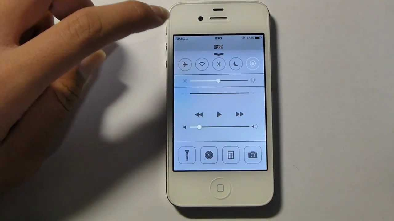 how to set up iphone 4s without wifi