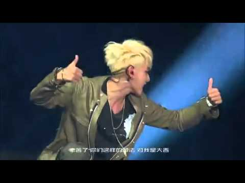 160501 ZTAO - I'm The Sovereign at The Road Concert