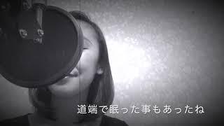 ピアノ弾き語り 伊藤ゆうき □Official Website→ cims.ne.jp/yu-ki/ ※2020年4月にチャンネルリニューアル予定 ライブではオリジナル曲のみですが、Youtubeチャンネル ...