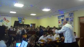 92  Оркестр народных инструментов г  Карачев   Вступление в фильму Два капитана