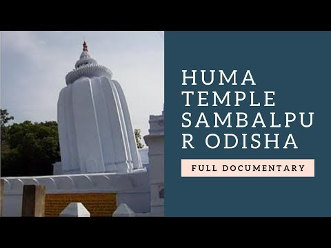 Huma Temple Sambalpur(Documentary)-Leaning Temple in the World  Best Tourist Places Western Odisha