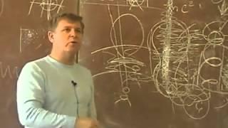 Ю.Луценко. Законы мироздания и развития души