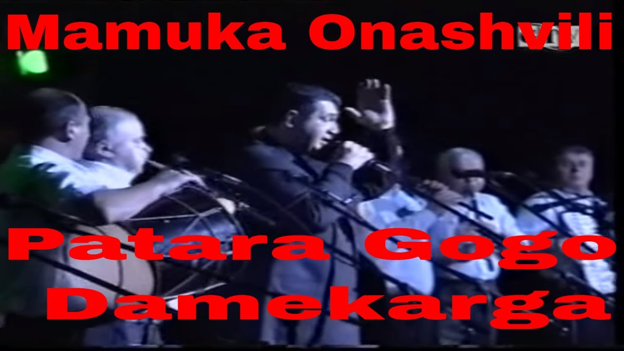 georgian-patara qalo.wmv mp3