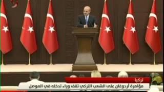 مؤامرة أردوغان على الشعب التركي تقف وراء تدخله في الموصل
