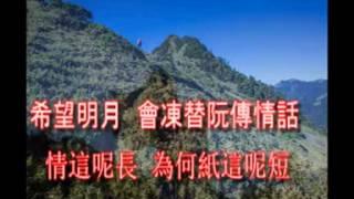 (自製字幕)3 彩雲飛