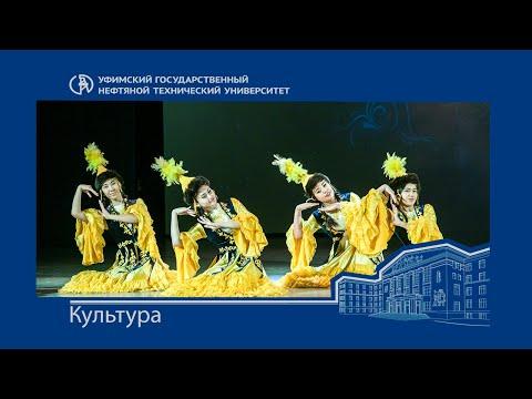 В университете отметили День независимости Казахстана