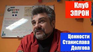 Пять историй Станислава Долгова. Записки горожанина #181