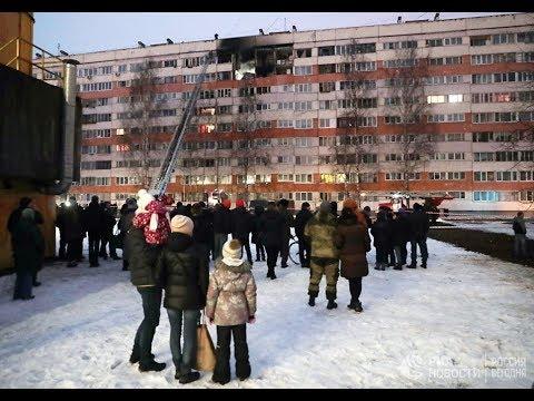 Взрыв в жилом доме в Петербурге