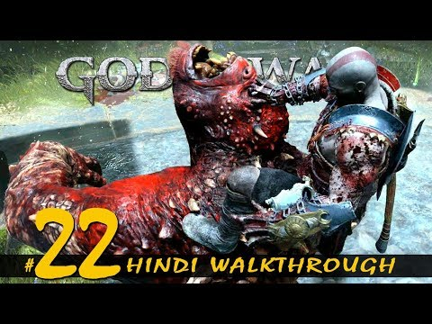 "GOD OF WAR (Hindi) Walkthrough Part 22 ""FAFNIR"